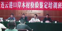 连云港2010年培训班